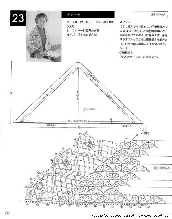 GuHuL2EjrNQ (552x700, 187Kb)