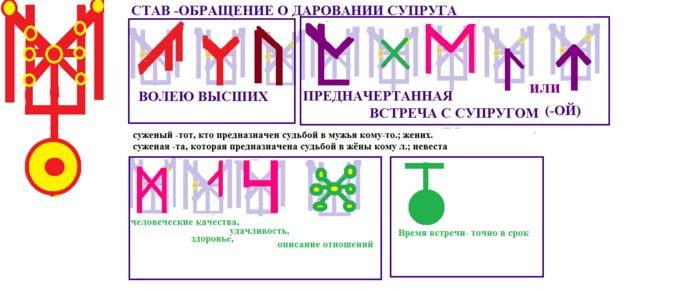 1379864365_vstretit__polovinku (699x289, 57Kb)