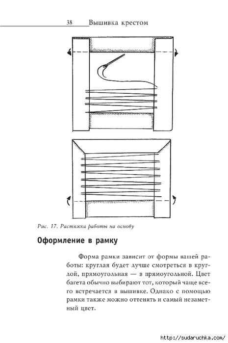Vyshivka_krestom_39 (465x700, 105Kb)