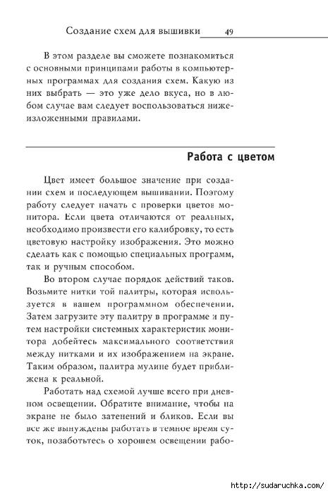 Vyshivka_krestom_50 (465x700, 165Kb)
