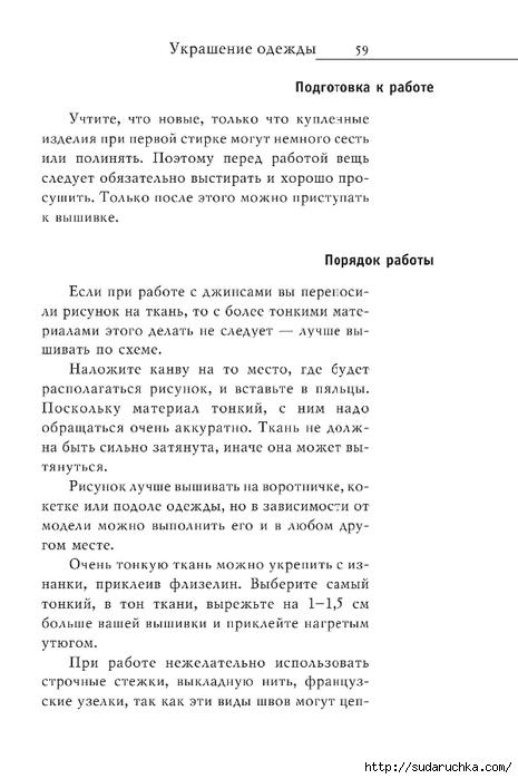 Vyshivka_krestom_60 (465x700, 149Kb)