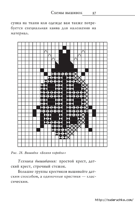 Vyshivka_krestom_88 (465x700, 157Kb)