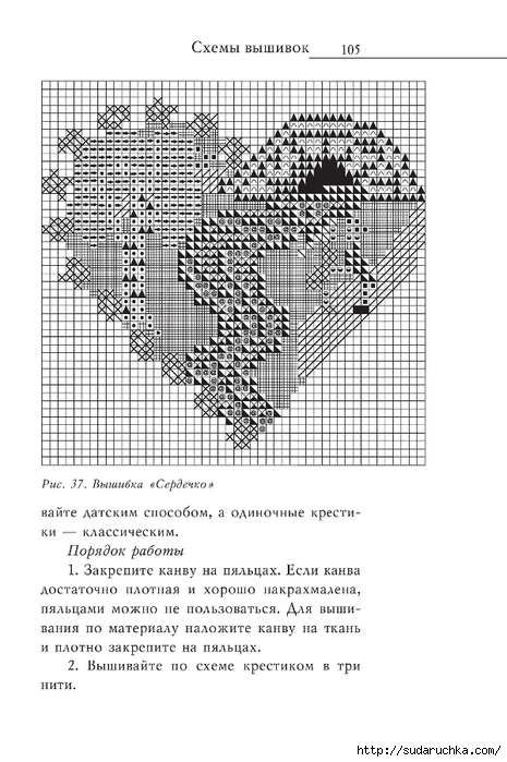 Vyshivka_krestom_106 (465x700, 211Kb)