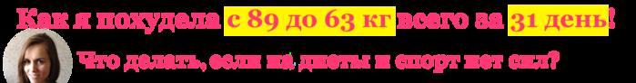 4252185_logo0000_png555 (700x92, 35Kb)