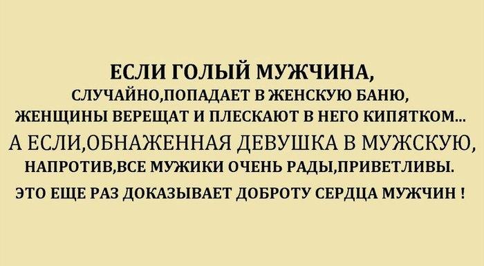 http://img1.liveinternet.ru/images/attach/c/9/105/316/105316223_large_3416556_s44394176.jpg