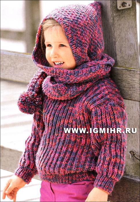Пуловер и капюшон-шарф из меланжевой пряжи для девочки, от Verena. Спицы