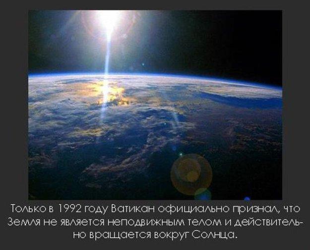http://img1.liveinternet.ru/images/attach/c/9/105/322/105322943_198608_450074.jpg