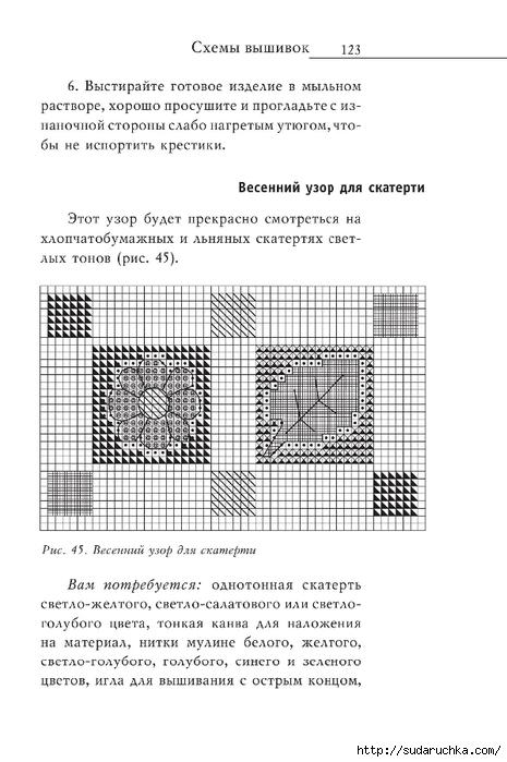 Vyshivka_krestom_124 (465x700, 179Kb)