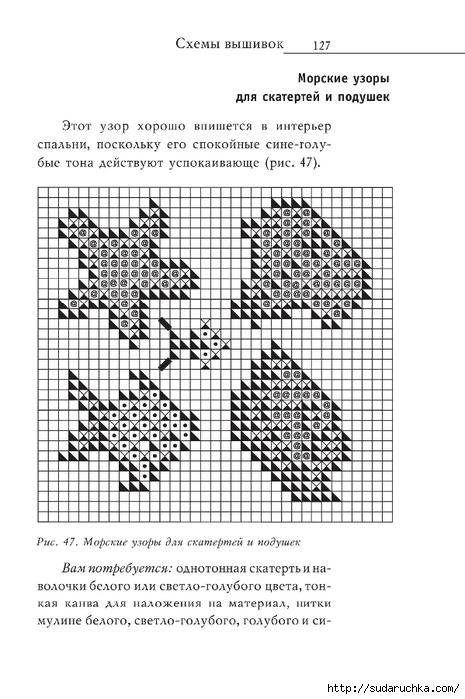 Vyshivka_krestom_128 (465x700, 202Kb)