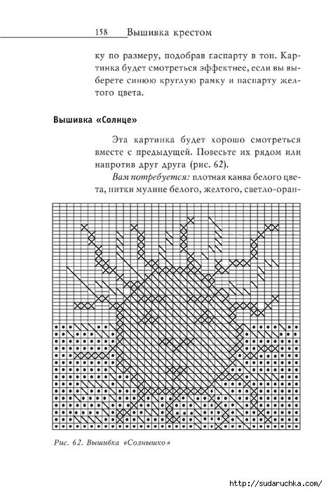 Vyshivka_krestom_159 (465x700, 214Kb)