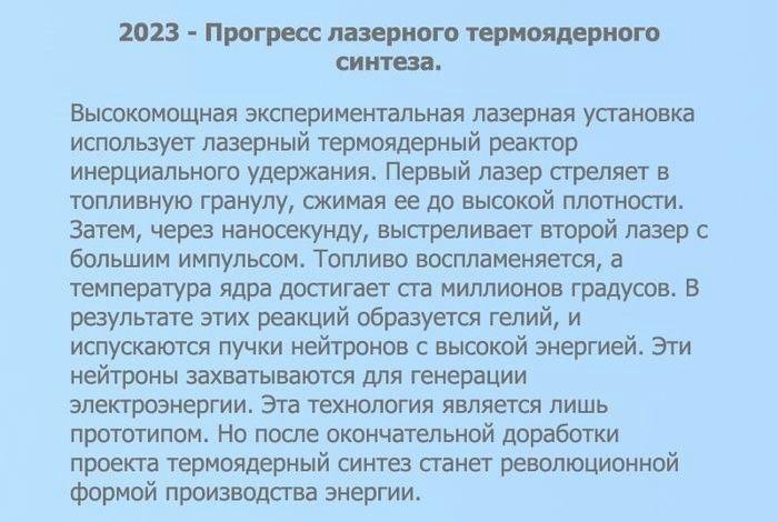 10let_12 (700x470, 139Kb)