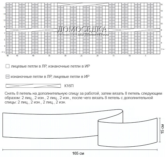 dvustoronniy-sharf-iz-kos-shema (640x607, 187Kb)