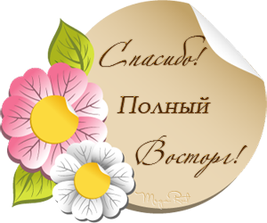 102690052_aramat_059 (300x250, 99Kb)