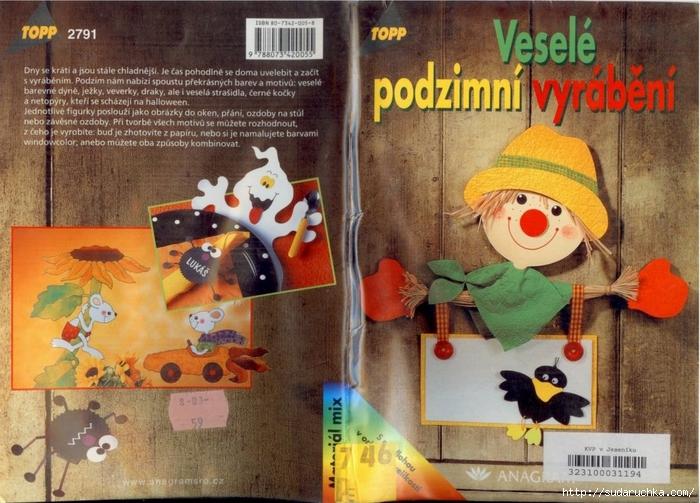 Topp-Veselé podzimni vyrábeni (700x503, 321Kb)