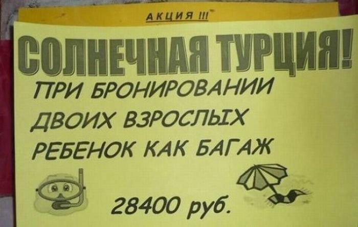 5 (700x444, 101Kb)