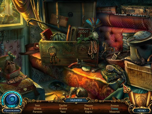 chimeras-tune-of-revenge-collectors-edition-screenshot0 (640x480, 366Kb)
