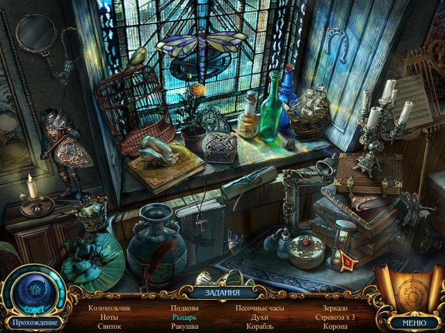 chimeras-tune-of-revenge-collectors-edition-screenshot2 (640x480, 399Kb)
