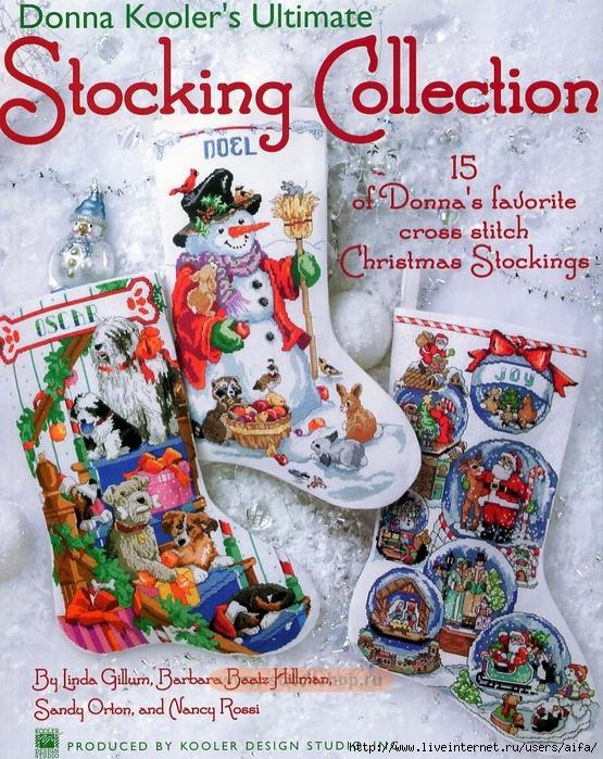 Журнал новогодней вышивки