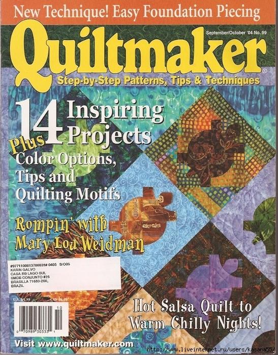 Quiltmaker 04  99 Karin (547x700, 443Kb)
