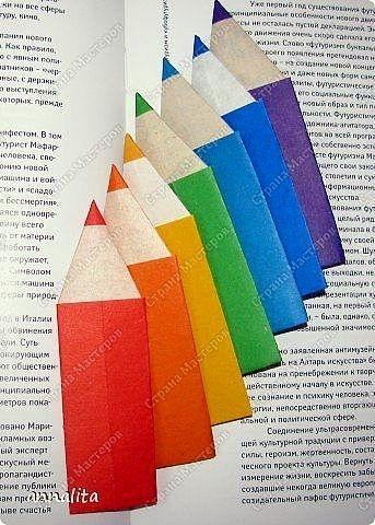 Закладка для книги оригами своими руками