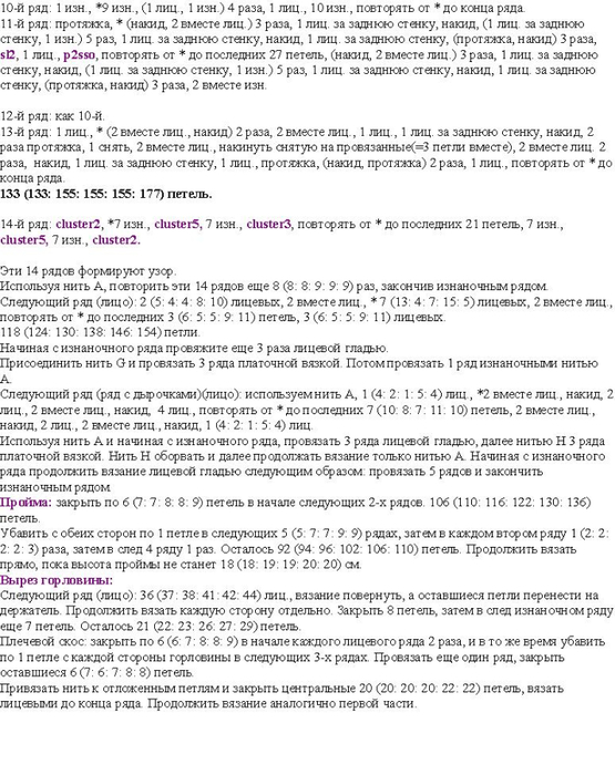 0_c626d_3f18ee92_XXL (555x700, 257Kb)