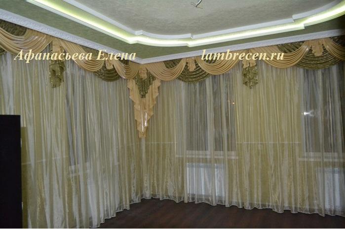 Дизайны для пошива штор