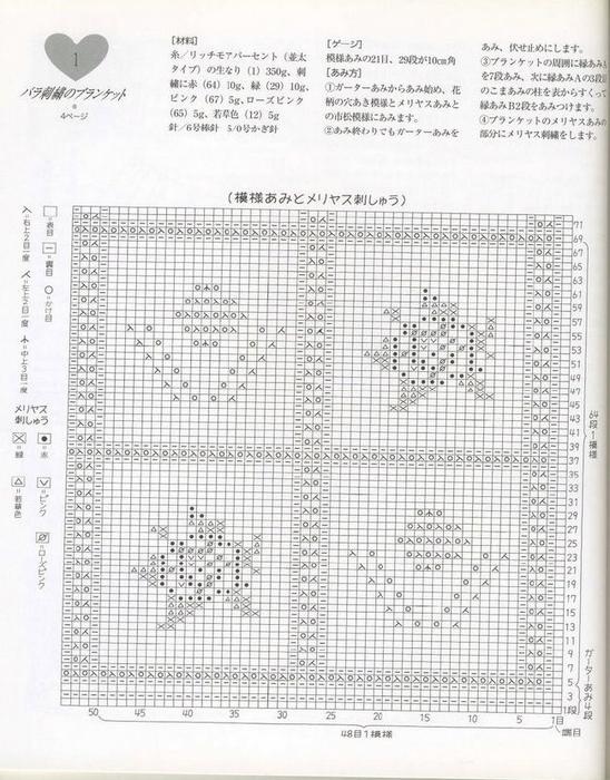 36 (548x700, 317Kb)