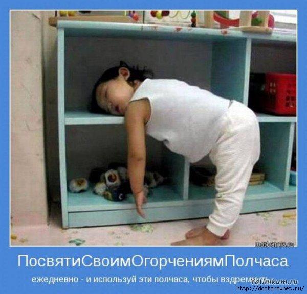 5239983_son_rebyonka (600x576, 142Kb)