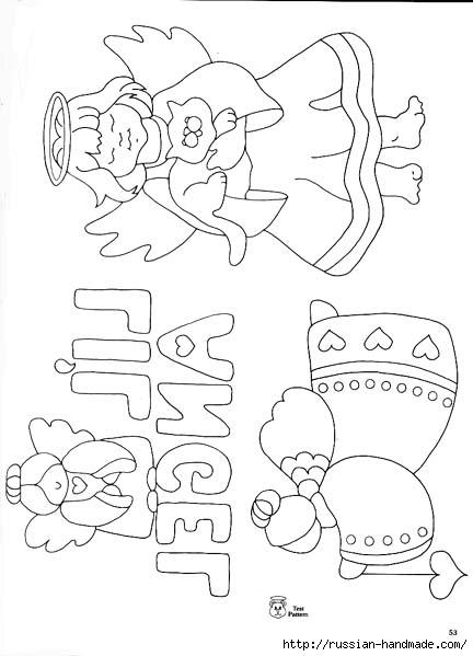трафареты ангелов (14) (432x599, 106Kb)