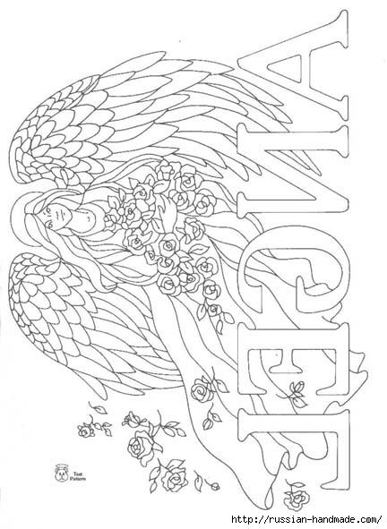 трафареты ангелов (26) (432x591, 134Kb)