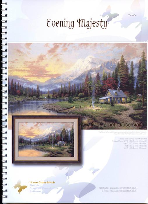 aifa (508x700, 117Kb)