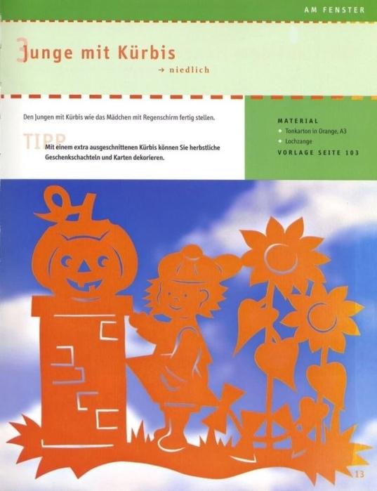 журнал осенние поделки (14) (537x700, 216Kb)