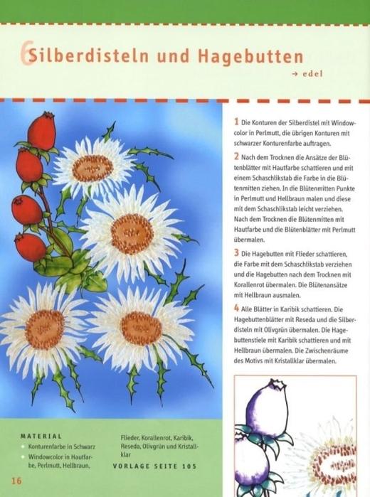 журнал осенние поделки (17) (520x700, 245Kb)