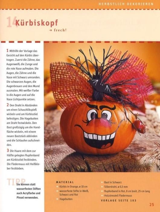 журнал осенние поделки (26) (530x700, 256Kb)