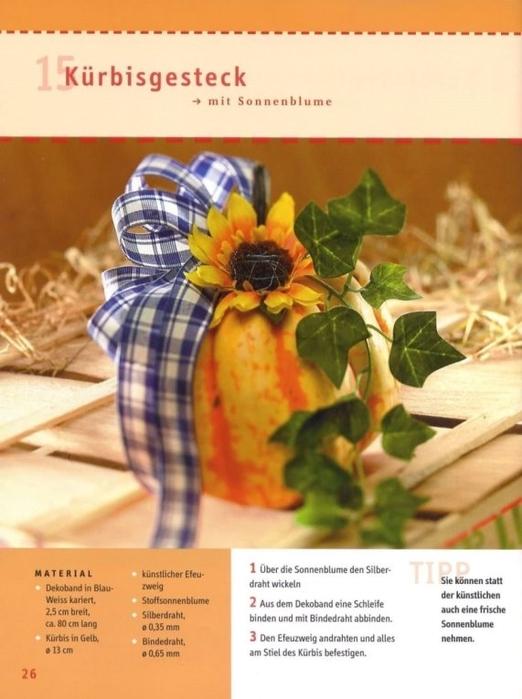 журнал осенние поделки (27) (522x700, 214Kb)