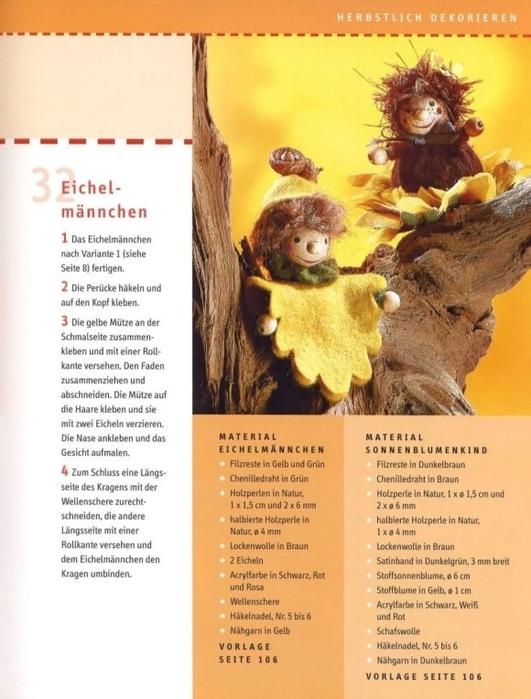 журнал осенние поделки (40) (531x700, 236Kb)
