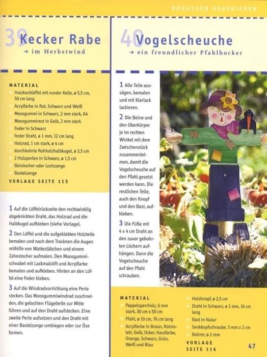 журнал осенние поделки (48) (524x700, 253Kb)