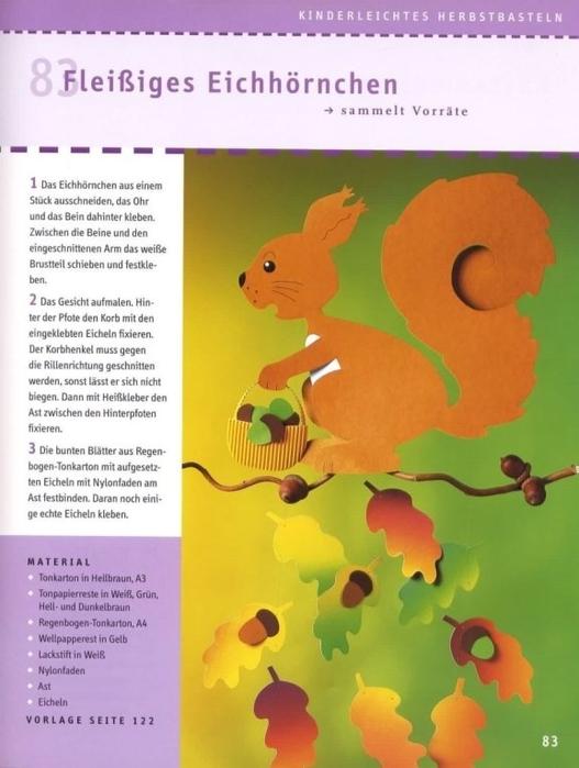 журнал осенние поделки (84) (527x700, 205Kb)