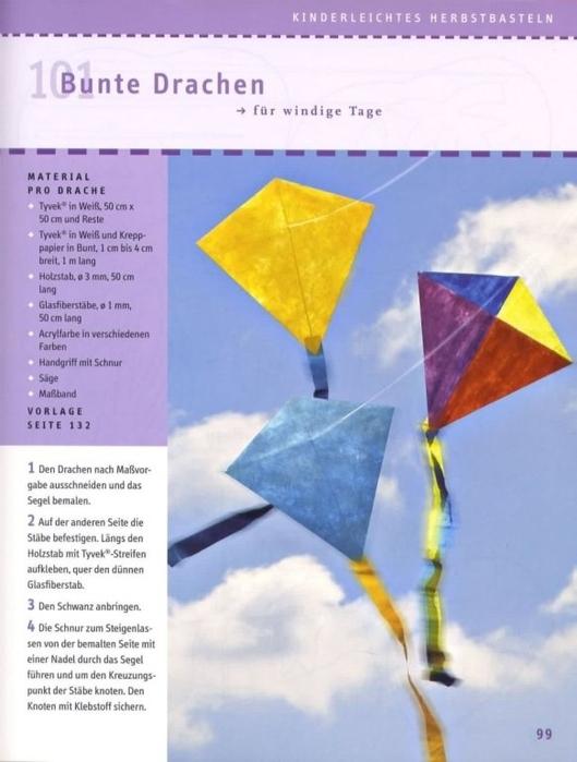 журнал осенние поделки (100) (529x700, 202Kb)