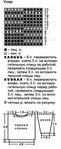 Превью djemper2-460x1124 (286x700, 124Kb)