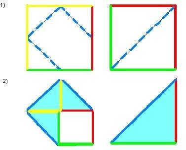 пинетки 3_2 (377x304, 41Kb)