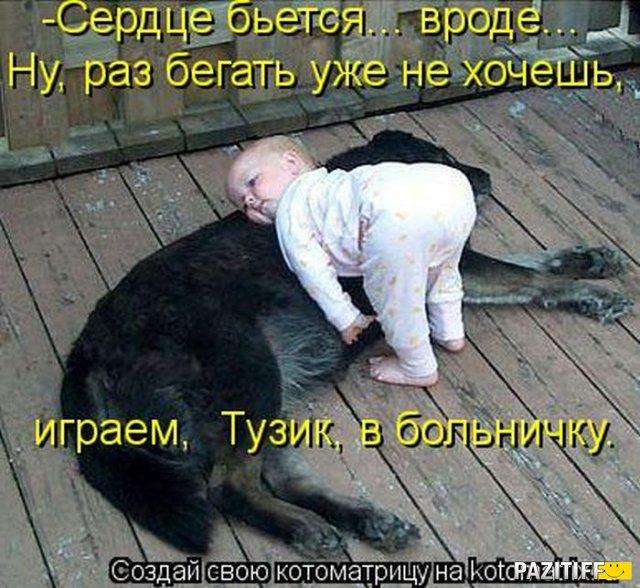 1346070413_kotomatrix_07 (640x588, 331Kb)