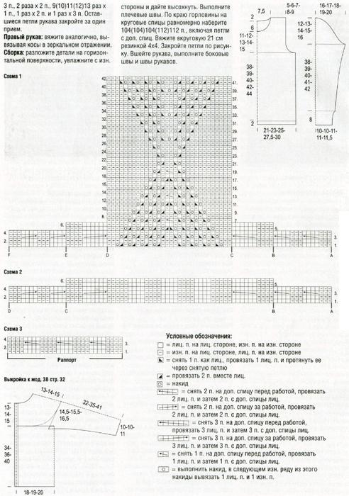 svit-orang2 (492x700, 263Kb)