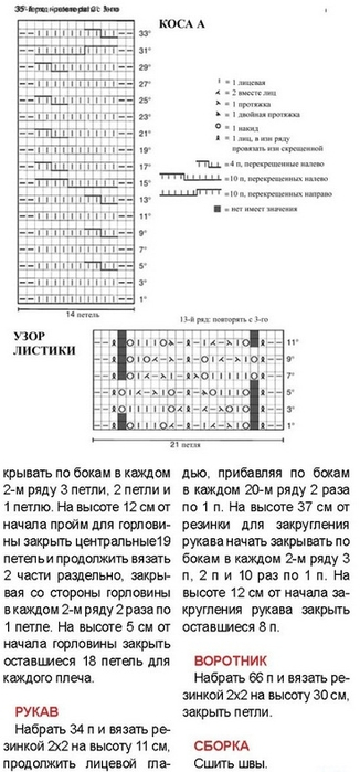 svit-kra2 (326x700, 139Kb)