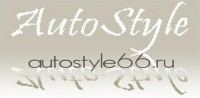5400908_AutoStyle66_ru_400_197 (400x197, 15Kb)
