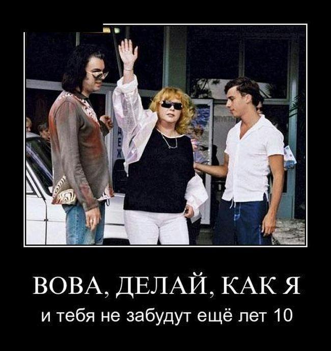 1371287170_razvod-putina-prikol-30 (650x689, 247Kb)