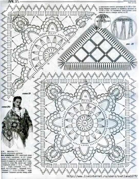 Вязание квадратов для шали крючком 940