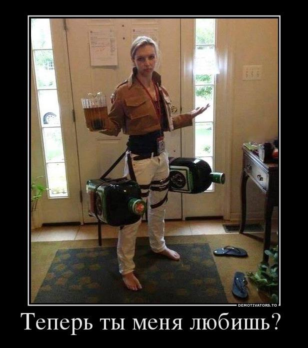 36527442_teper-tyi-menya-lyubish- (616x697, 194Kb)