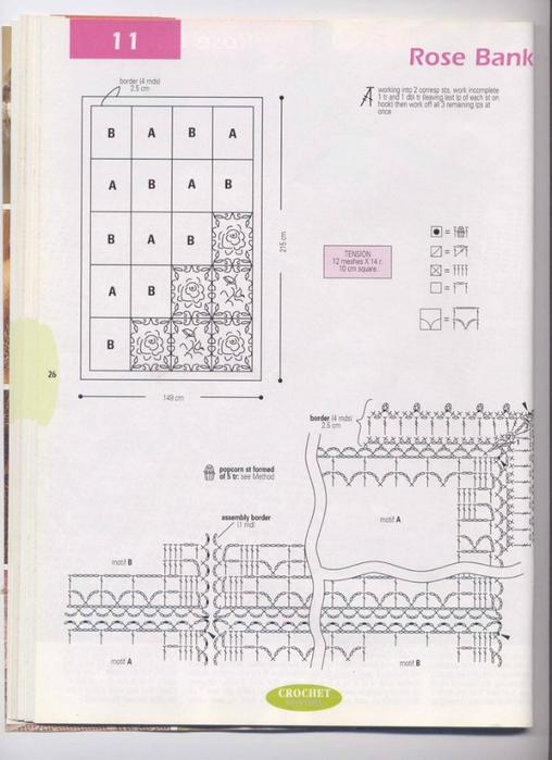 5EApzwS1j7Y (508x700, 264Kb)