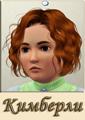 Ким ико (85x120, 27Kb)